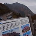 Photos: 20141121 雲仙ロープウェイ01