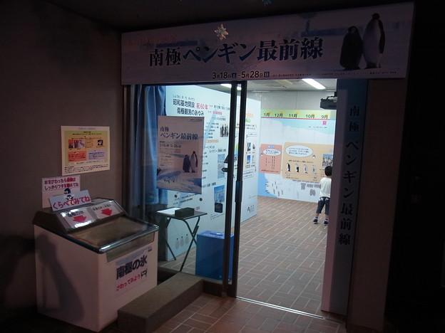 20170415 長崎ペンギン水族館 03