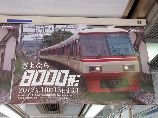 20171008 西鉄8000系03