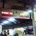 Photos: 湘南新宿ライン最終