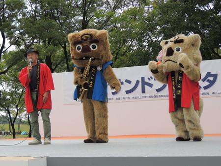 10/12(日) 稲沢サンドフェスタで稲沢市のご当地アイドル ラヴィーナサーティ登場!!