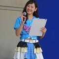 写真: 藤倉麻衣さん。