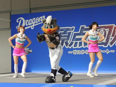 北海道日本ハムファイターズ。