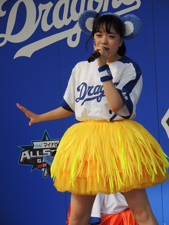 伊藤 千由李さん。