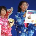写真: 福田丼の紹介。