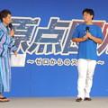写真: 長谷川さんと小笠原くん。