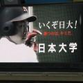 写真: 京田陽太選手。