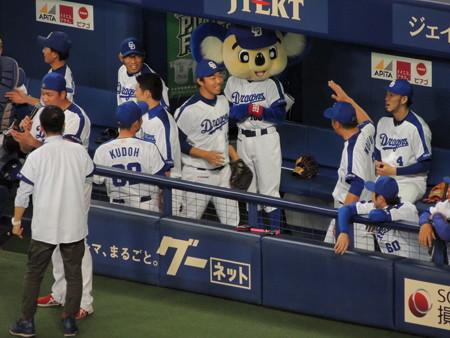 吉見選手と森野さん。