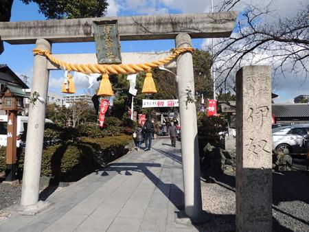 1/11(木) 戌年なので伊奴(いぬ)神社に行ってみました。