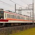 Photos: 44レ 6161F(2014/11/20 幸手-南栗橋間にて)
