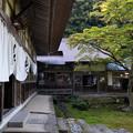 Photos: 種月寺