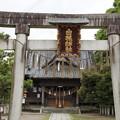 写真: 白根神社 2