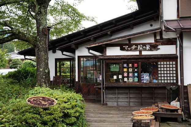 たくみの里 須川宿 3