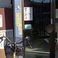 Photos: 営業連絡