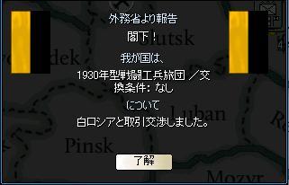 http://art21.photozou.jp/pub/340/2895340/photo/213928433_org.v1415383135.jpg