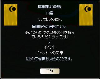http://art21.photozou.jp/pub/340/2895340/photo/213928457_org.v1415391390.jpg