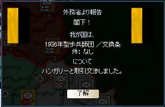http://art21.photozou.jp/pub/340/2895340/photo/213928466_org.v1415391385.jpg