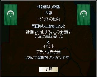 http://art21.photozou.jp/pub/340/2895340/photo/213928467_org.v1415391398.jpg
