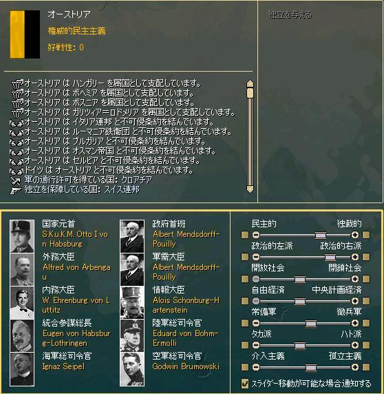 http://art21.photozou.jp/pub/340/2895340/photo/213928482_org.v1415383385.jpg