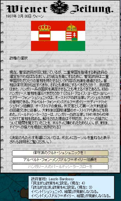 http://art21.photozou.jp/pub/340/2895340/photo/214212099_org.v1415803849.png