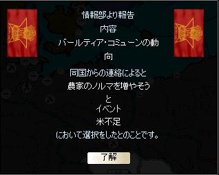 http://art21.photozou.jp/pub/340/2895340/photo/214212185_org.v1415803913.png