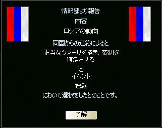 http://art21.photozou.jp/pub/340/2895340/photo/214212203_org.v1415803931.png