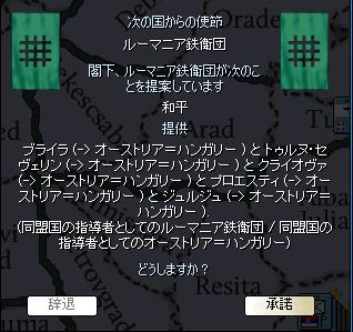 http://art21.photozou.jp/pub/340/2895340/photo/214212375_org.v1415804108.png