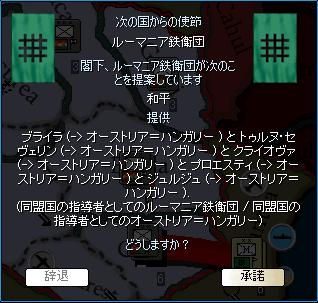 http://art21.photozou.jp/pub/340/2895340/photo/214212457_org.v1415804199.png