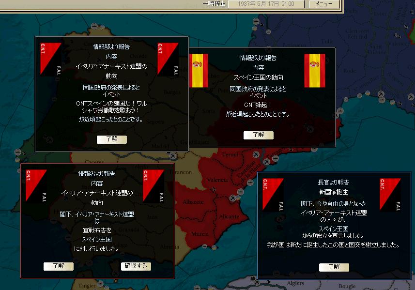 http://art21.photozou.jp/pub/340/2895340/photo/214212497_org.v1415804242.png