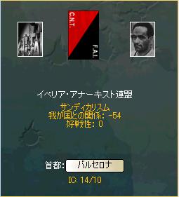 http://art21.photozou.jp/pub/340/2895340/photo/214212531_org.v1415804285.png