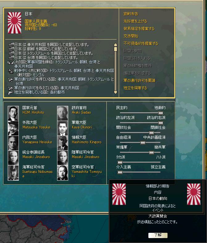 http://art21.photozou.jp/pub/340/2895340/photo/214212592_org.v1415804359.png
