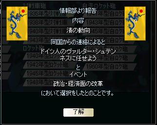 http://art21.photozou.jp/pub/340/2895340/photo/214212620_org.v1415804385.png