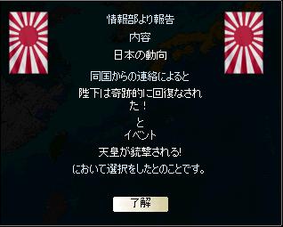 http://art21.photozou.jp/pub/340/2895340/photo/214212788_org.v1415804556.png