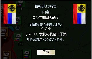 http://art21.photozou.jp/pub/340/2895340/photo/214596747_org.v1416489509.png