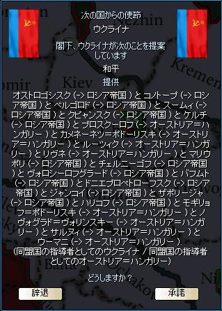 http://art21.photozou.jp/pub/340/2895340/photo/214597121_org.v1416486801.png