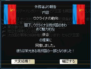 http://art21.photozou.jp/pub/340/2895340/photo/214597188_org.v1416480883.png
