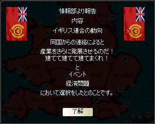 http://art21.photozou.jp/pub/340/2895340/photo/214861146_org.v1416841846.png