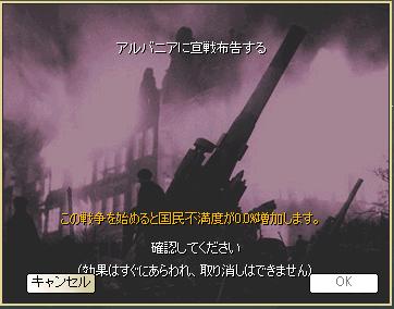 http://art21.photozou.jp/pub/340/2895340/photo/214861524_org.v1416842176.png