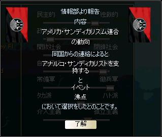 http://art21.photozou.jp/pub/340/2895340/photo/214861602_org.v1416842237.png