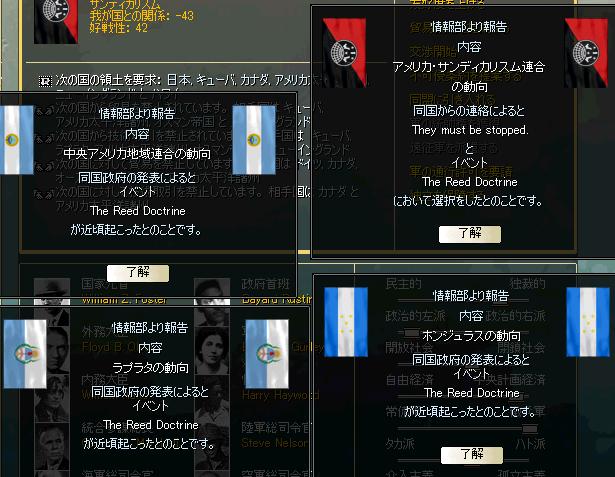 http://art21.photozou.jp/pub/340/2895340/photo/214861611_org.v1416842247.png