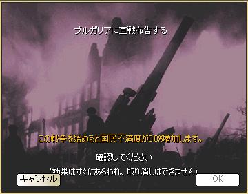 http://art21.photozou.jp/pub/340/2895340/photo/214861744_org.v1416842359.png