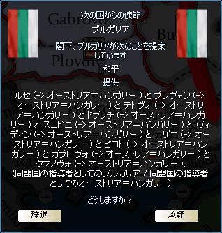 http://art21.photozou.jp/pub/340/2895340/photo/214861760_org.v1416842368.png