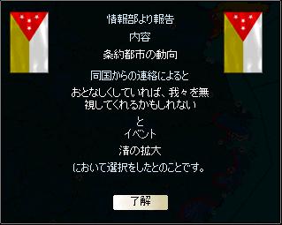 http://art21.photozou.jp/pub/340/2895340/photo/214862219_org.v1416842688.png