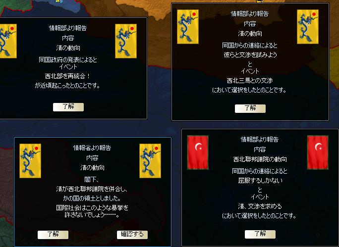 http://art21.photozou.jp/pub/340/2895340/photo/214862247_org.v1416842708.png