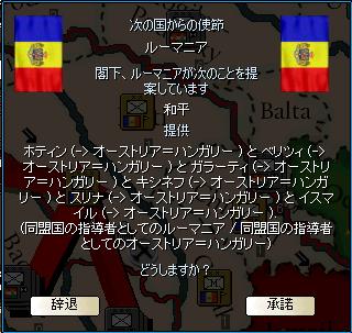 http://art21.photozou.jp/pub/340/2895340/photo/214862607_org.v1416842973.png