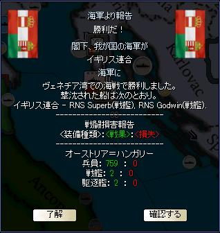 http://art21.photozou.jp/pub/340/2895340/photo/215338745_org.v1417602815.png