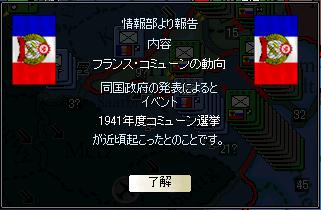 http://art21.photozou.jp/pub/340/2895340/photo/215338771_org.v1417602835.png