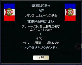 http://art21.photozou.jp/pub/340/2895340/photo/215338981_org.v1417603026.png