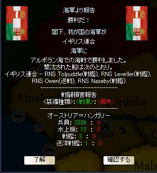 http://art21.photozou.jp/pub/340/2895340/photo/215339129_org.v1417603201.png