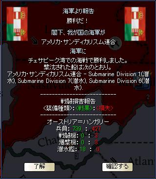 http://art21.photozou.jp/pub/340/2895340/photo/215659460_org.v1418154304.png